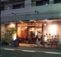 Apartment in Shibuya TW41, Apartmány - Tokio