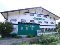 Lodge Utopia, Turistaházak - Tojooka