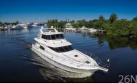 Luxury Yacht Nashville- Hendersonville