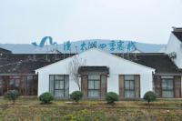 Mantaihu Four Season Guesthouse Suzhou Waipoqiao, Penzióny - Suzhou
