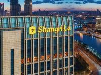 Shangri-La Hotel Tianjin, Szállodák - Tiencsin