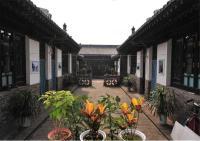 Wowo Jiajia Family Hostel, Guest houses - Pingyao