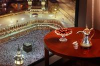 Al Marwa Rayhaan by Rotana - Makkah, Отели - Мекка