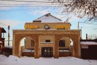 Отель ВЕСТА Самара, Отели - Самара