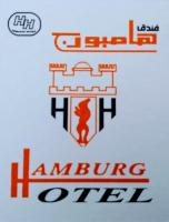 Hamburg Hotel, Hotely - Káhira