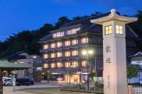 Hotel Miyajima Villa, Hotel - Miyajima