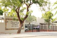 Travel North Guesthouse, Гостевые дома - Tsumeb