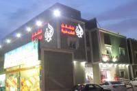 Al Amoria Apartments, Aparthotels - Riad