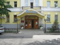 Volna Hotel, Hotels - Samara
