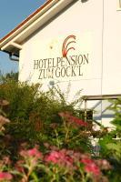Hotelpension zum Gockl, Гостевые дома - Аллерсхаузен