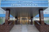 Hotel Sevastopol Classic, Szállodák - Moszkva