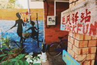 Track fun guesthouse, Ubytování v soukromí - Galle