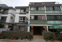 Zhoushan Zhujiajian Welcome Inn, Case di campagna - Zhoushan