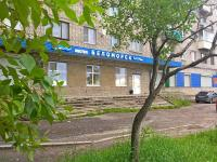 Belomorsk Hostel, Hostels - Belomorsk