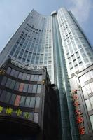 Chenlong Service Apartment - Yuanda building, Apartmánové hotely - Šanghaj