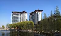 Shangri-La Hotel, Qufu, Szállodák - Csüfu