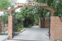 Park Hotel Mariupol, Комплексы для отдыха с коттеджами/бунгало - Мариуполь