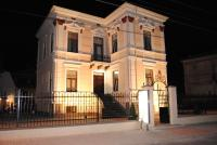 House Bastion, Pensionen - Bitola