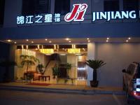 Jinjiang Inn - Ningbo Zhaohui Road, Szállodák - Ningpo