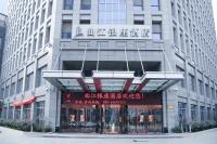 Xi'an Qu Jiang Yin Zuo Hotel, Hotely - Xi'an