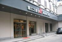 Jinjiang Inn - Shijiazhuang Ping An Street, Hotels - Shijiazhuang
