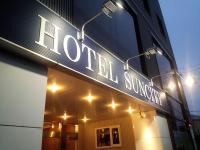 Hotel Suncity Hakodate, Hotels - Hakodate