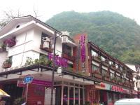 Inn Of Flowers- Yang Shuo Pan Tao, Гостевые дома - Яншо