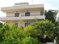 Philoxenia By Kyriakakou, Residence - Agia Marina Aegina