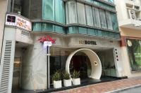 Sohotel, Отели - Гонконг