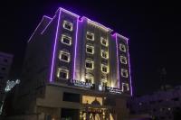 Landmark Suites - Prince Sultan, Hotels - Dschidda