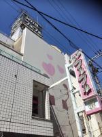 Furufuru (Adult Only), Love hotel - Osaka