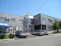 Hotel River, Hotely - Târgu Jiu
