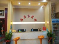Xiamen North Railway Statioin Yajule Fast Hotel, Hotels - Xiamen