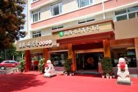 Easy Inn Lianyue, Hotels - Xiamen