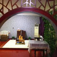 Jinan Nest International Youth Hostel Honglou, Хостелы - Цзинань