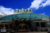 Qilianshan Ecological Garden, Dovolenkové domy - Qilian