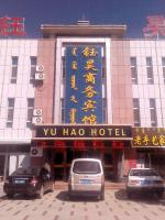 Yuhao Business Hotel, Hotel - Ongniud