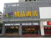 Foshan Four Season Boutique Hotel, Hotels - Foshan