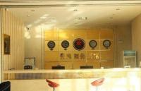 Jinghong Business Hotel, Hotely - Baotou