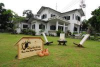 Baan Rub Aroon Guesthouse, Гостевые дома - Чианграй