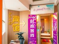 Romantic House Inn, Pensionen - Nantong