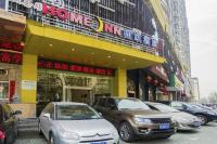 Home Inn Wuhan Youyi Avenue Xudong Shopping Mall, Hotely - Wuhan