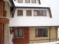 White Coffee Apartment, Apartmány - Kopaonik