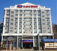 Hanting Express Harbin West Coach Terminal Branch, Hotels - Harbin