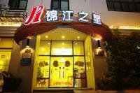 Jinjiang Inn - Shanghai Hongkou Football Stadium, Hotely - Šanghaj