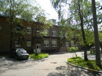 Hostel Avita I, Hostely - Moskva