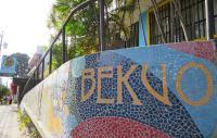 Hostel Bekuo, Хостелы - San Pedro