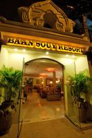 Baan Souy Resort, Resorts - Pattaya South