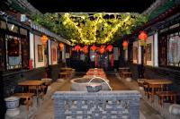 Pingyao Tian Yi Hostel Second Branch, Hostely - Pingyao