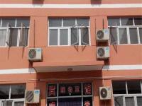 Yongqing Fu Yuan Inn, Szállodák - Jungcsing